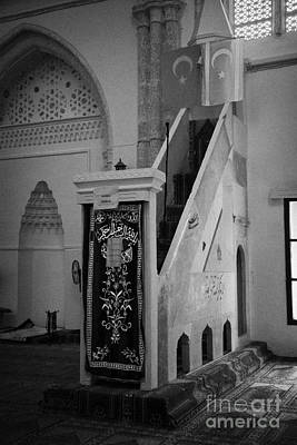 Mimbar Pulpit In Lala Mustafa Pasha Mosque Poster by Joe Fox