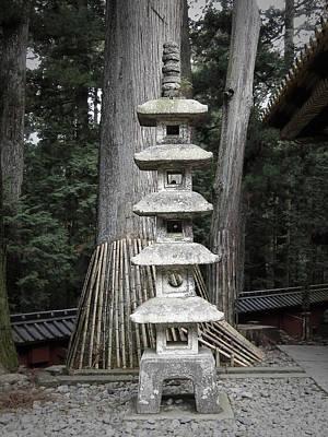 Nikko Temple Sculptures Poster by Naxart Studio