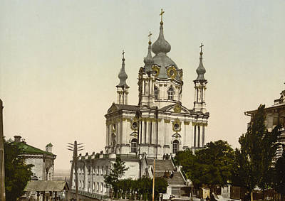 St Andrews Church In Kiev - Ukraine  Poster by International  Images