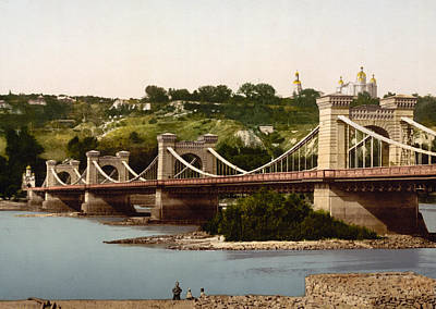 St Nicholas Bridge In Kiev - Ukraine - Ca 1900 Poster by International  Images
