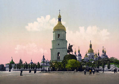 St Sophia Cathedral In Kiev - Ukraine - Ca 1900 Poster by International  Images