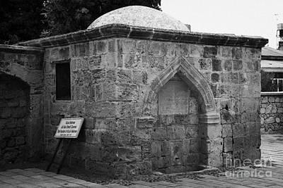 The Ali Ruhi Fountain Of Kucuk Medrese In Nicosia Trnc Turkish Republic Of Northern Cyprus Poster by Joe Fox