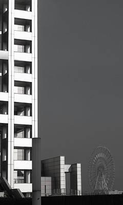 Tokyo's Devil's Wheel Poster by Naxart Studio