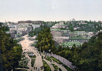 University Of Kiev - Ukraine - Ca 1900 Poster by International  Images