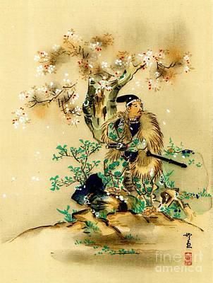 Warrior Resting By Blossoming Tree 1895 Poster by Padre Art