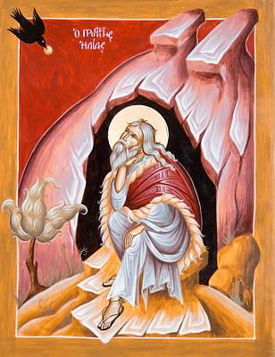 Prophet Elijah  Poster by Julia Bridget Hayes