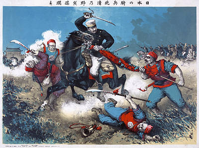 China: Boxer Rebellion Poster by Granger