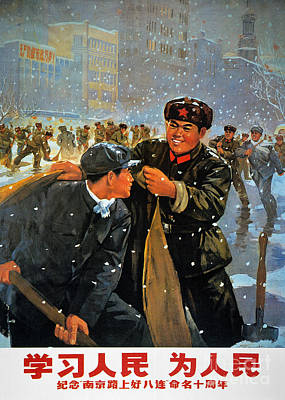 China: Poster, 1973 Poster by Granger