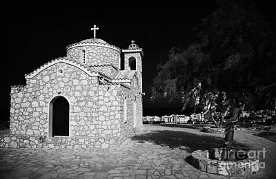 Prophet Elias Church Profitis Ayios Elias With Prayer Rag Trees Hilltop Protaras Republic Of Cyprus Poster by Joe Fox