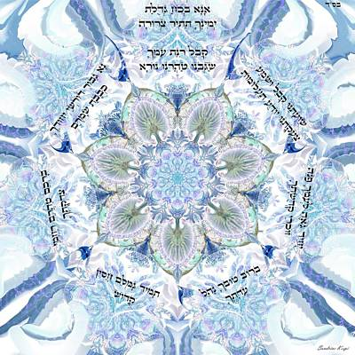 Ana B'koach In Hebrew-segulah And Prayer- Kabbalistic Meaning Poster by Sandrine Kespi