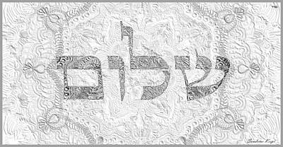 Shalom, Peace Poster by Sandrine Kespi