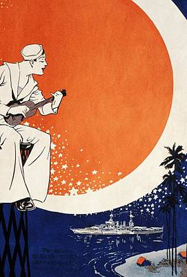 Vintage Hawaiian Art Poster by Hawaiian Legacy Archive - Printscapes