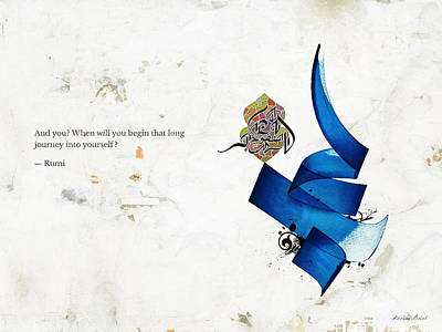 Arabic Calligraphy - Rumi - Journey Into Self Poster by Khawar Bilal