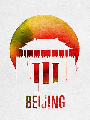 Beijing Landmark Red Poster by Naxart Studio