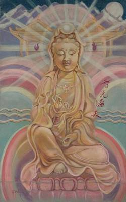 Beloved Quan Yin Poster by Pamela Mccabe