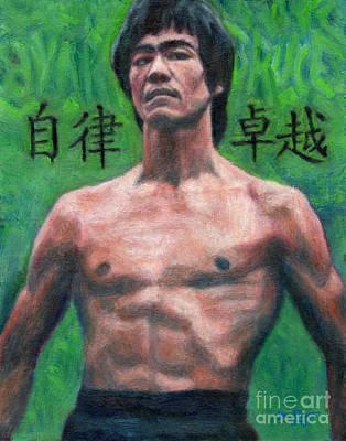 Bruce Lee Portrait Poster by Bill Pruitt