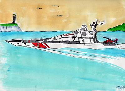 Coastal Patrol Poster by Ronald Woods