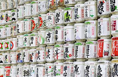 Colorful Sake Casks Poster by Bill Brennan - Printscapes