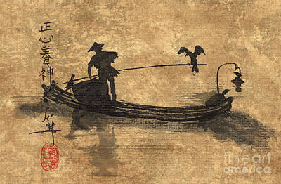Cormorant Fisherman On The Li River In China Poster by Linda Smith