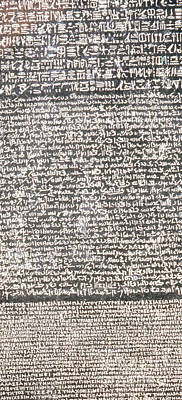 Detail Of The Rosetta Stone Poster by Egyptian School