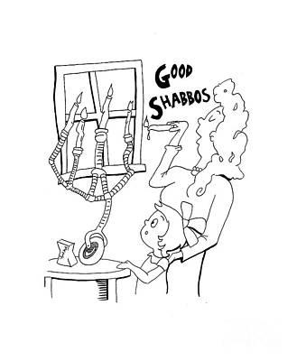 Dr Seuss Good Shabbos Poster by Anshie Kagan