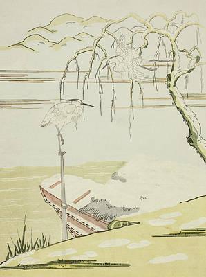 Egrets In The Snow Poster by Suzuki Harunobu