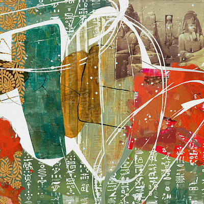 Egyptian Culture 73 Poster by Maryam Mughal