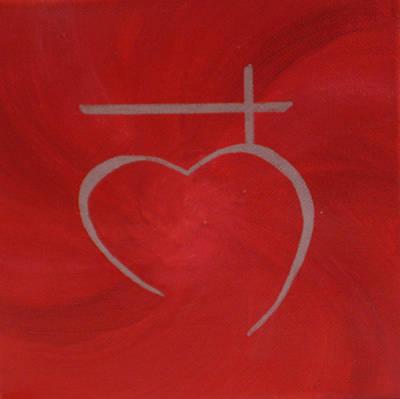 First Chakra Poster by Gina Hampton