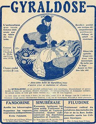 French Advertisement C.1916 For Poster by Vintage Design Pics
