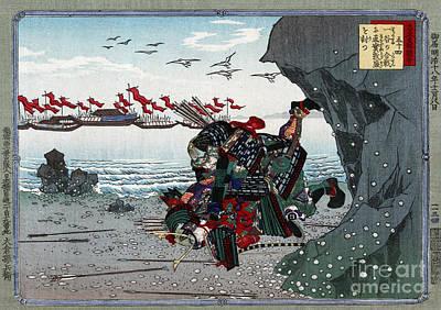Genpei War, Kumagai Naozane And Taira Poster by Science Source