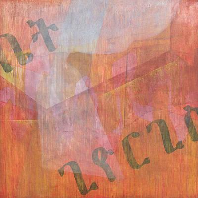 Giorgis Poster by Charlie Millar