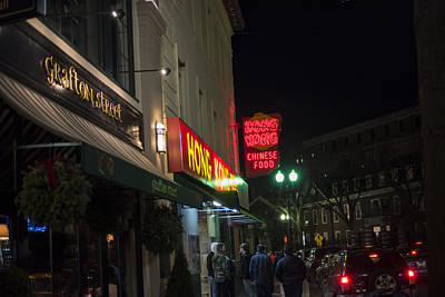 Grafton Street Pub And The Hong Kong In Harvard Square Cambridge Ma Poster by Toby McGuire