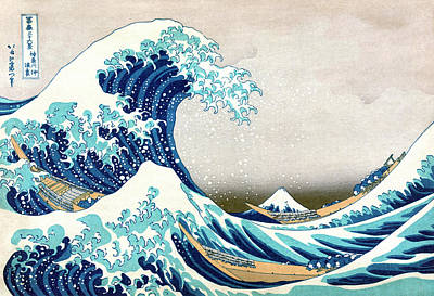 Hokusai Great Wave Off Kanagawa Poster by Katsushika Hokusai