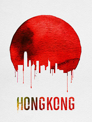 Hong Kong Skyline Red Poster by Naxart Studio