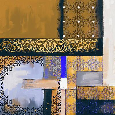 Islamic Motif IIi 442 4 Poster by Mawra Tahreem