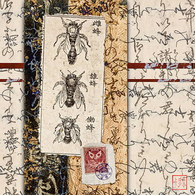 Japanese Bees Poster by Carol Leigh