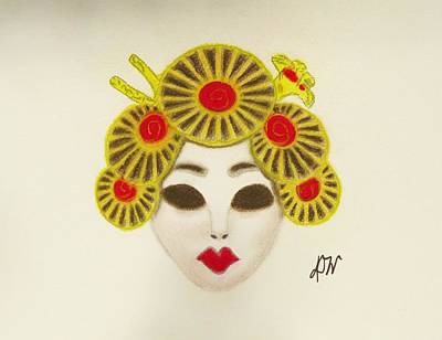 Japanese Mask Poster by Donna Wilson