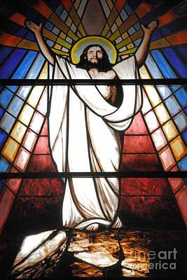 Jesus Is Our Savior Poster by Gaspar Avila