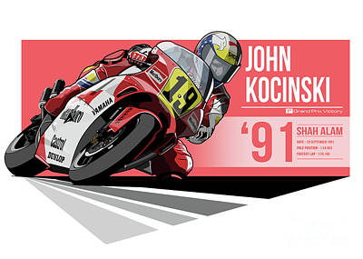 John Kocinski - 1991 Shah Alam Poster by Evan DeCiren