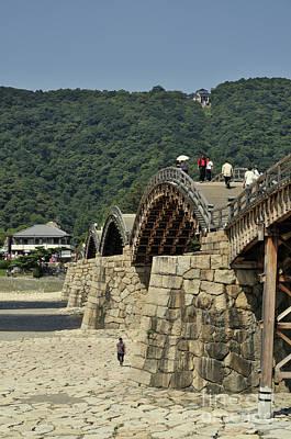 Kintai Bridge Iwakuni Japan Pt Poster by Andy Smy