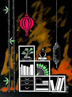 Lamps, Books, Bamboo -- Negative 4 Poster by Jayne Somogy