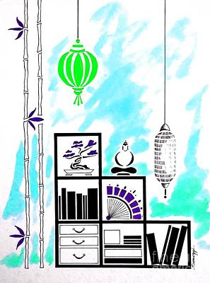 Lamps, Books, Bamboo -- Turquoise Poster by Jayne Somogy