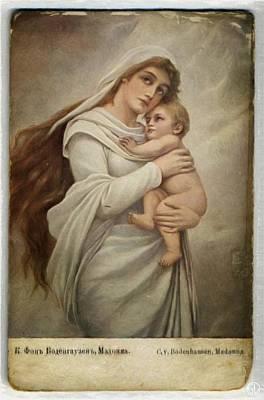 Madonna With Child Poster by Gun Legler