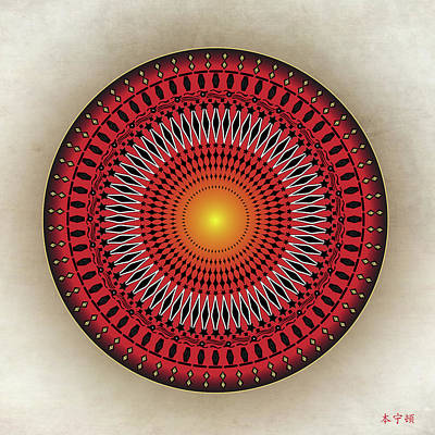 Mandala No. 32 Poster by Alan Bennington