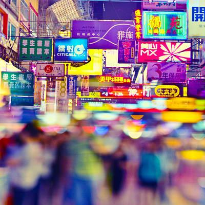 Manga Hong Kong Poster by Rogvon Photos