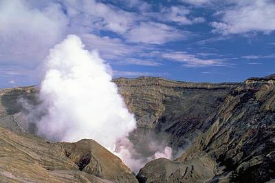 Poster featuring the photograph Mount Aso by Travel Pics