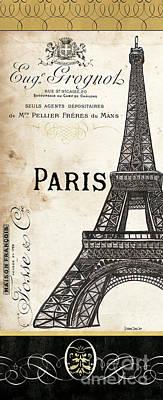 Paris, Ooh La La 1 Poster by Debbie DeWitt