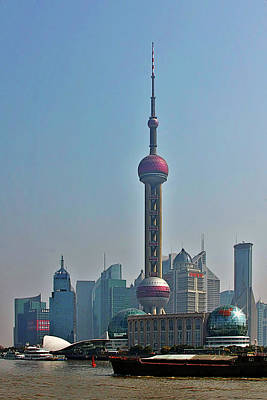 Pudong Shanghai Oriental Perl Tower Poster by Christine Till