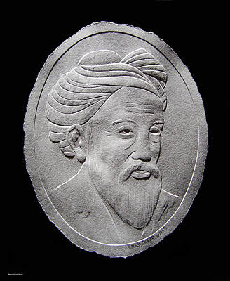 Relief Drawing Of Omar Khayyam Poster by Suhas Tavkar