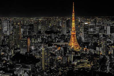 Roppongi Hills, Tokyo Poster by Stefano Carniccio